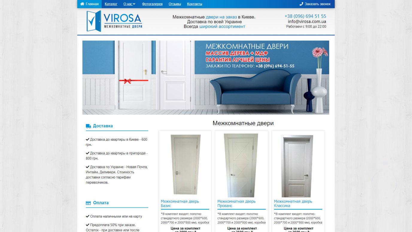 Сайт-каталог Virosa