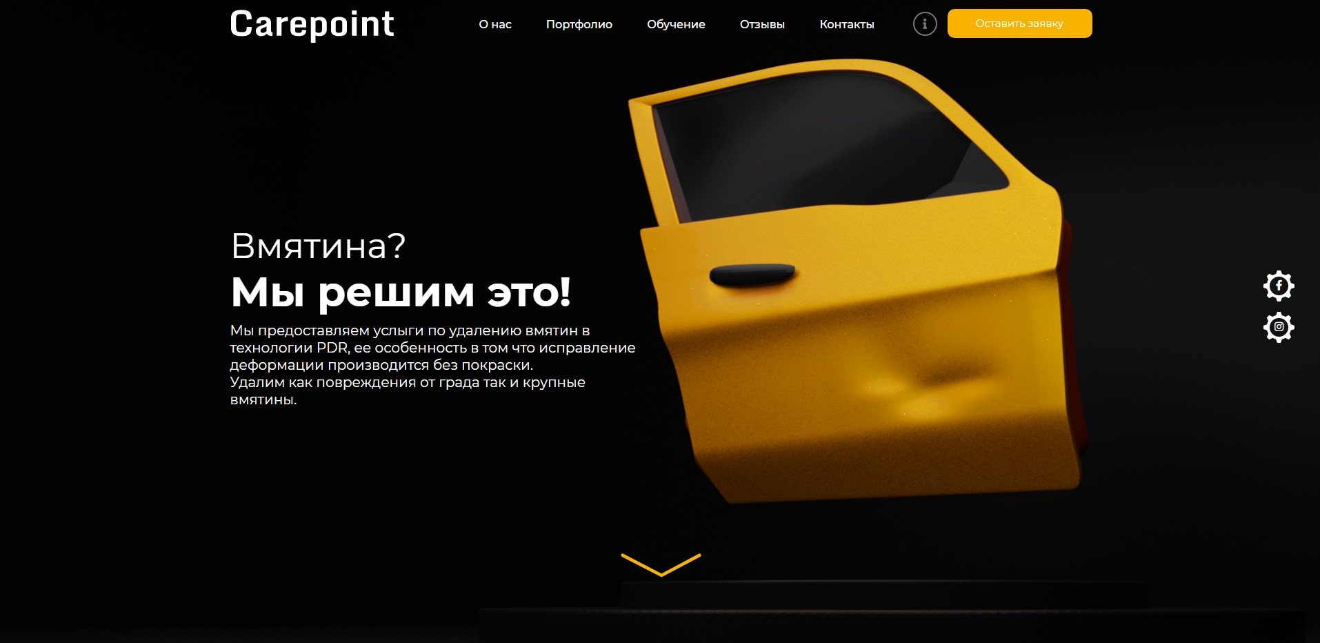 Landing Page Carepoint